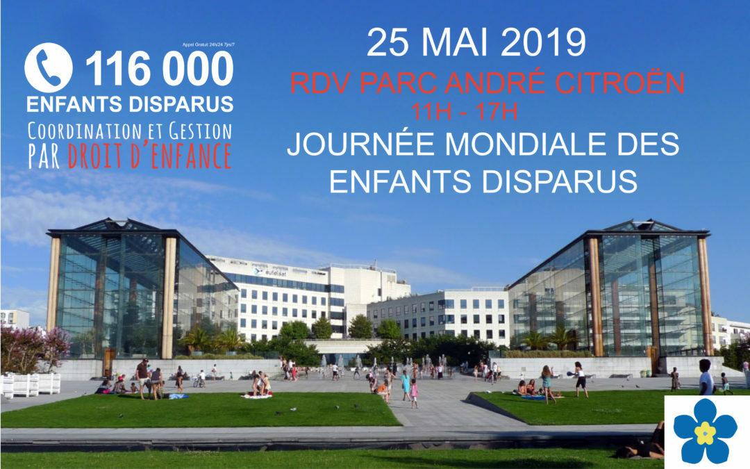 25 mai 2019 : Droit d'Enfance vous invite au parc André Citroën à Paris!